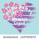 luau party hawaii with hibiscus ... | Shutterstock .eps vector #1107535673