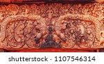 banteay srei   unique temple of ... | Shutterstock . vector #1107546314