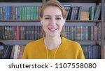 portrait of talking woman ...   Shutterstock . vector #1107558080
