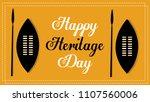 happy heritage day zulu shield... | Shutterstock .eps vector #1107560006