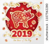 pig is a symbol of the 2019... | Shutterstock .eps vector #1107562280