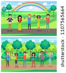protect environment concept ... | Shutterstock .eps vector #1107565664