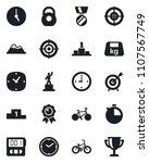 set of vector isolated black...   Shutterstock .eps vector #1107567749