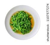 stir fried vegetable fern with...   Shutterstock . vector #1107577274