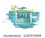 summer sale template. grunge... | Shutterstock .eps vector #1107579509