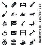 set of vector isolated black...   Shutterstock .eps vector #1107584813