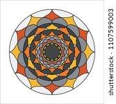 beautiful  vector  mandala... | Shutterstock .eps vector #1107599003