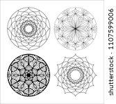 beautiful  vector  mandala... | Shutterstock .eps vector #1107599006