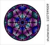 beautiful  vector  mandala... | Shutterstock .eps vector #1107599009