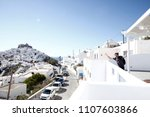 view the town of chora  at the... | Shutterstock . vector #1107603866