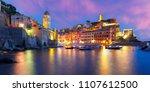 panorama of night fishing...   Shutterstock . vector #1107612500