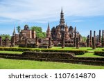 mahathat temple is located in... | Shutterstock . vector #1107614870