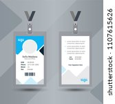 event staff blue id card set... | Shutterstock .eps vector #1107615626
