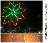 night light and parquet... | Shutterstock . vector #1107617450