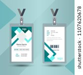 event staff abstract id card... | Shutterstock .eps vector #1107620678