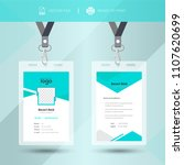 event staff abstract id card... | Shutterstock .eps vector #1107620699