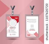 event staff red circle id card... | Shutterstock .eps vector #1107620720