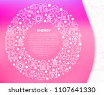 energy concept in circle with... | Shutterstock .eps vector #1107641330