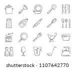 kitchenware charcoal icons set. ... | Shutterstock .eps vector #1107642770