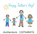 children's drawing with an... | Shutterstock .eps vector #1107648476