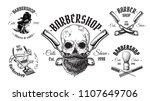 set of vintage barbershop... | Shutterstock .eps vector #1107649706