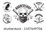 set of vintage barbershop... | Shutterstock .eps vector #1107649706