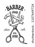 set of vintage barbershop... | Shutterstock .eps vector #1107649724