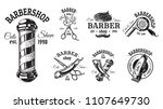 set of vintage barbershop... | Shutterstock .eps vector #1107649730