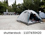 refugees and migrants in a... | Shutterstock . vector #1107650420