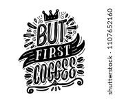 but first coffee. hand drawn... | Shutterstock .eps vector #1107652160