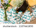 well married on table decorated ... | Shutterstock . vector #1107661850