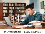 asian student with laptop... | Shutterstock . vector #1107683483