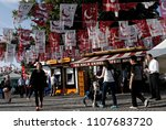Small photo of Flags of a Felicity Party (Saadet) in the street of Istanbul, Turkey on June 4, 2015.