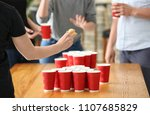 woman with friends playing beer ... | Shutterstock . vector #1107685829