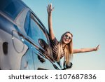 low angle view of stylish woman ... | Shutterstock . vector #1107687836