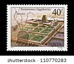 hungary   circa 1980   a stamp... | Shutterstock . vector #110770283
