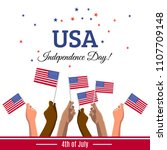 usa 4th of july independence... | Shutterstock .eps vector #1107709148