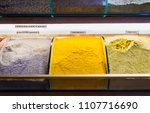 closeup of spices on sale... | Shutterstock . vector #1107716690