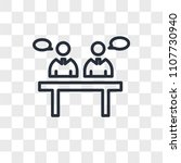 panel discussion vector icon... | Shutterstock .eps vector #1107730940