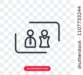 partner vector icon isolated on ... | Shutterstock .eps vector #1107733244