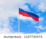 flag of russia against the sky | Shutterstock . vector #1107735473