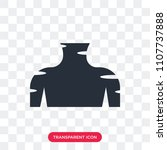 human neck vector icon isolated ... | Shutterstock .eps vector #1107737888