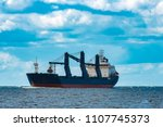 merchandise import. large blue... | Shutterstock . vector #1107745373