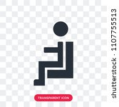 disabled man vector icon... | Shutterstock .eps vector #1107755513
