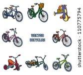 tandem fahrrad clip art vektor tandem fahrrad 108 grafiken. Black Bedroom Furniture Sets. Home Design Ideas