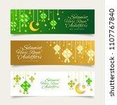 selamat hari raya aidilfitri... | Shutterstock .eps vector #1107767840