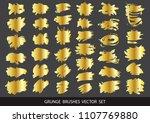 set of gold paint  ink brush... | Shutterstock .eps vector #1107769880
