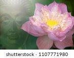 buddha statue. background... | Shutterstock . vector #1107771980