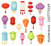 chinese lantern vector... | Shutterstock .eps vector #1107775169