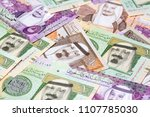 collection of saudi arabia...   Shutterstock . vector #1107785030
